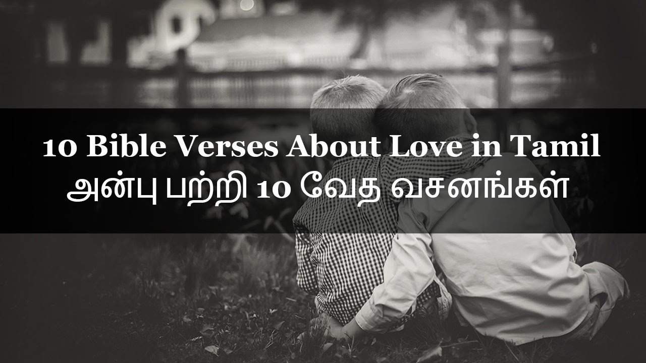 Biblical Quotes About Love 10 Bible Verses About Love  அன்பு  In Tamil  Youtube