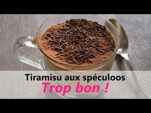 RECETTE gourmande, rapide & facile - (Le meilleur) Tiramisu aux spéculoos du monde !
