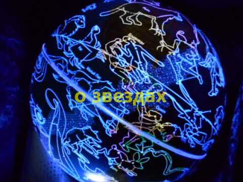 Oregon Scientific Smart Globe 3 SG18 11 Star