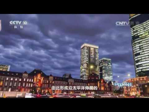 China high speed rail-- Pulse of the Times
