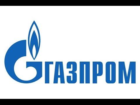 """Гимн компании ОАО """"Газпром"""""""