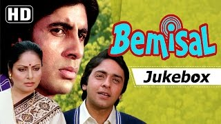 Bemisal 1982 Songs - Amitabh Bachchan - Rakhee Gulzar - Vinod Mehra | Bollywood Super-hit Songs [HD]