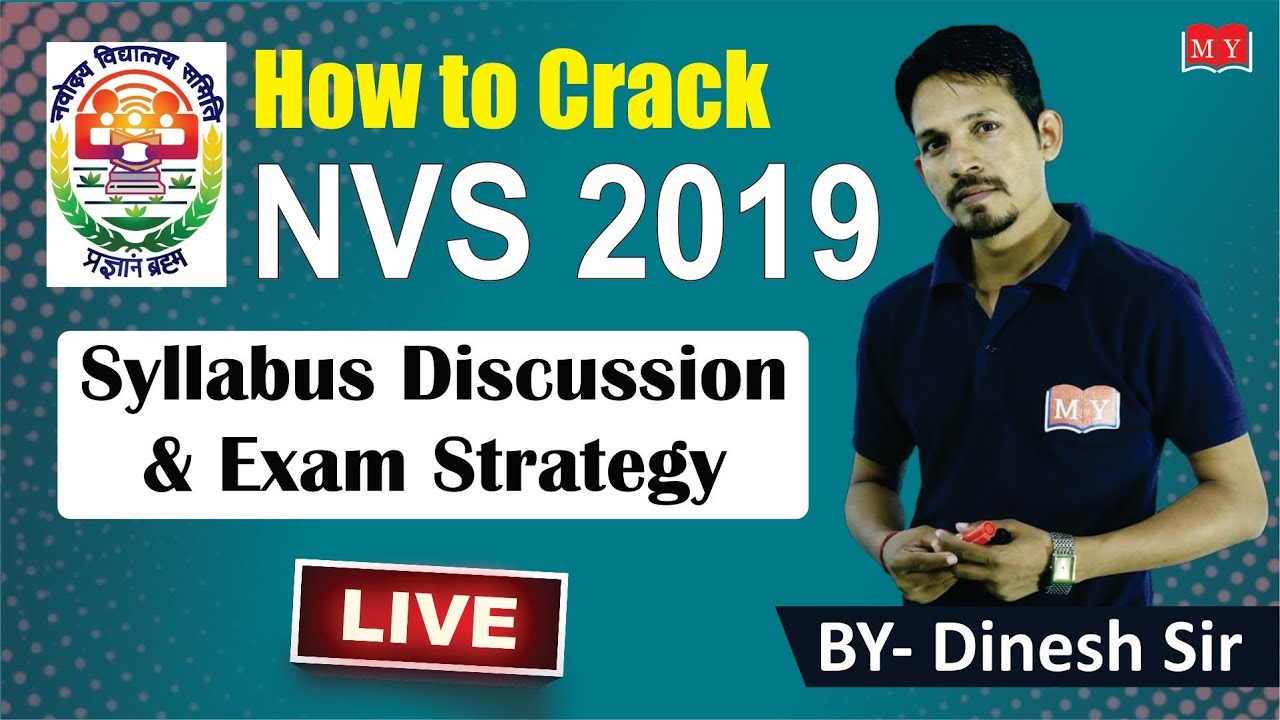 NVS 2019 || How to Crack NVS Exam || 15 Days Exam Strategy