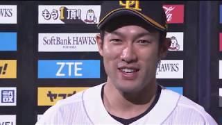 ホークス・東浜投手・福田選手・柳田選手のヒーローインタビュー動画。 ...