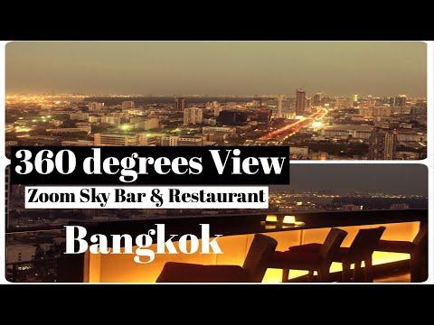 Review Dinner หรู บนชั้น 40 วิว 360 องศา (Zoom Sky Bar & Restaurant) สาธร | รีวิวเวอร์ Reviewer