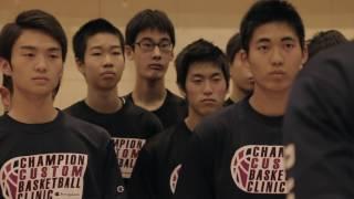 【CHAMPION COSTOM BASKETBALL CLINIC】埼玉県 県立坂戸高等学校/県立ふじみ野高校 CLINIC REPORT
