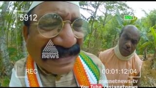 Munshi on Moral Policing in Kerala 26 Feb 2017