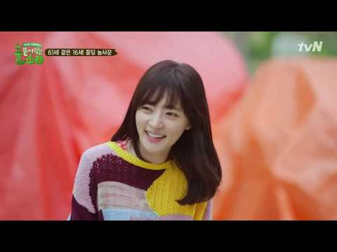 The reason why Song Ha Yoon finally joined a variety show after 15 years (Subs Eng) | Ep.01 SoGG