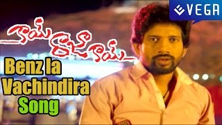 Kai Raja Kai Movie : Benz la Vachindira Song Teaser :  Ram Khanna, Josh Ravi,
