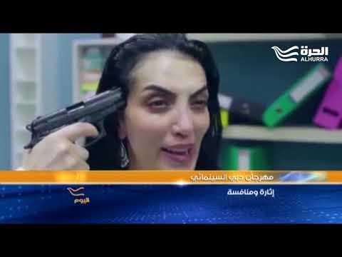 كواليس واسرار مهرجان دبي السينمائي  - 23:21-2017 / 12 / 11