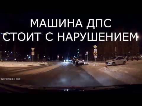 ПОЗОР ИДПС!!!  ПРОВЕРКА ДОКУМЕНТОВ  ЕКАТЕРИНБУРГ