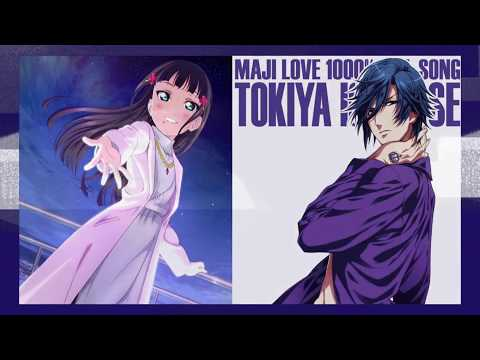 Dia's Seven-Colored FIRST LOVE (Love Live x UtaPri MASHUP)