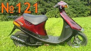 Сельский трахтор:Suzuki Sepia.Ремонт.