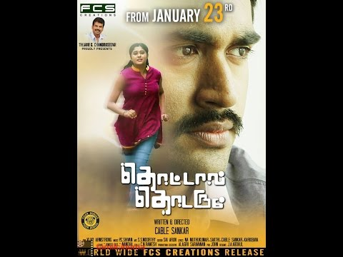 New Tamil Movies 2015 Full Movie|New Releases|Super Hit Tamil Full Movie Romantic Action Movies HD