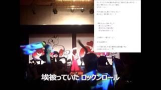アヴァベルオンライン×高橋みなみ シークレットライブで歌われる予定の ...