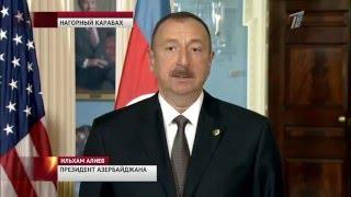 В Нагорном Карабахе идут ожесточенные бои
