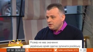 Украина уже победила россиян в войне, - Колесников