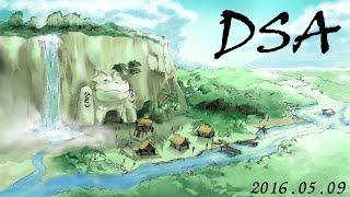 《石器時代》DSA 凝夢閣 - 第三彈宣傳MV