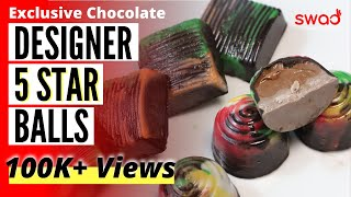 Designer 5 Star Balls | Exclusive Chocolate Recipes | Homemade Chocolate | 5 स्टार चॉकलेट बॉल्स