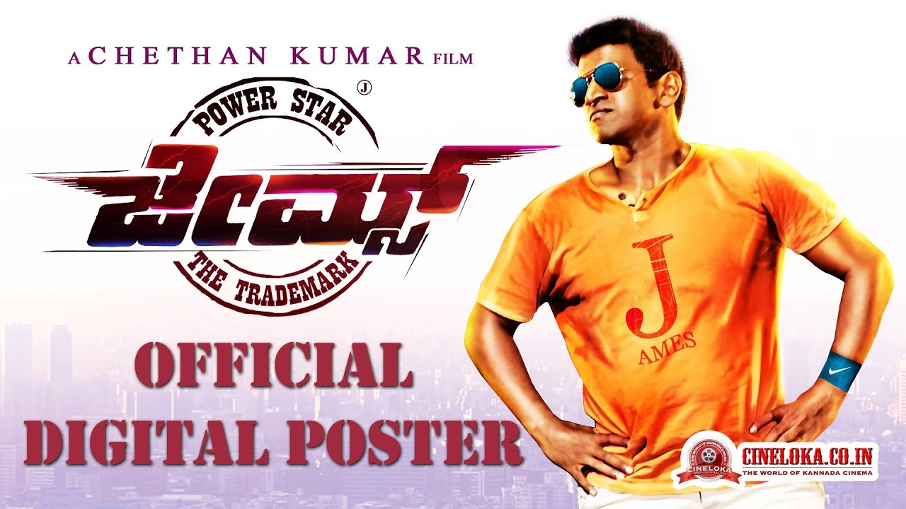 James Official Digital Poster Power Star Puneeth Rajkumar