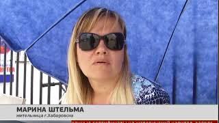 Дежурство организовали родители будущих первоклассников. Новости 18/06/2018. GuberniaTV