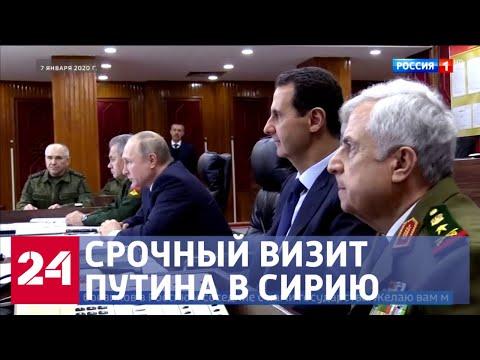 Владимир Путин: российские