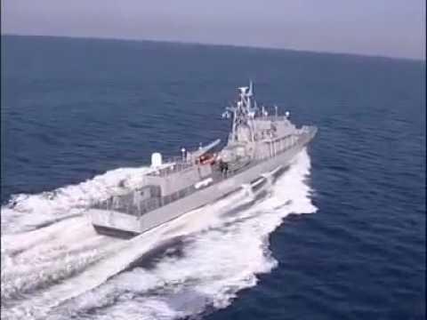 Offshore Patrol Vessel OPV