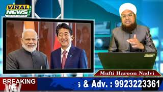14dec Nationalnews  Mulk Ki 10 Badi Ahem Khabre  Viral News Live