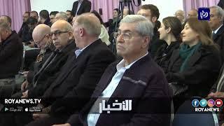 الجمعية الامبراطورية الأرثوذكسية الفلسطينية تفتتح فرعها في الأردن - (18-1-2019)
