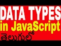 Data Types in JavaScript in telugu