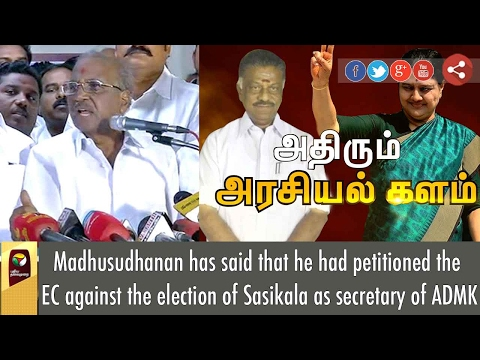 Madhusudhanan had petitioned the EC against the election of Sasikala as secretary of ADMK