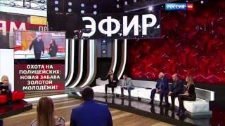 Афоня ПРОТИВ России 1 (прямой эфир)