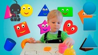 ИЗУЧАЕМ ФОРМУ ПРЕДМЕТОВ. ИЗУЧАЕМ ФОРМУ ПРЕДМЕТОВ в игровой форме. Развивающая игра для детей