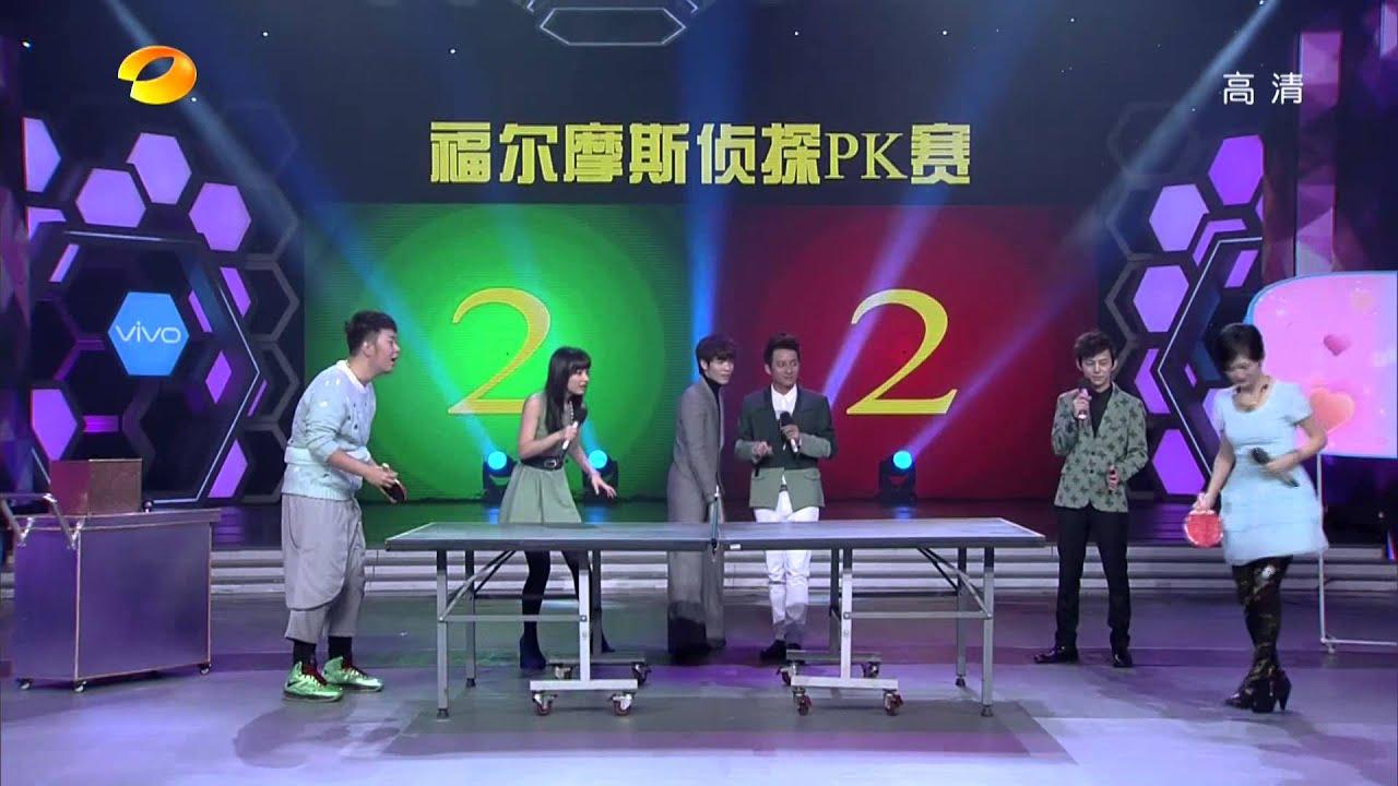 陳思成蕭敬騰互掐 《小兒難養》主演助陣 - 湖南衛視快樂大本營 - YouTube