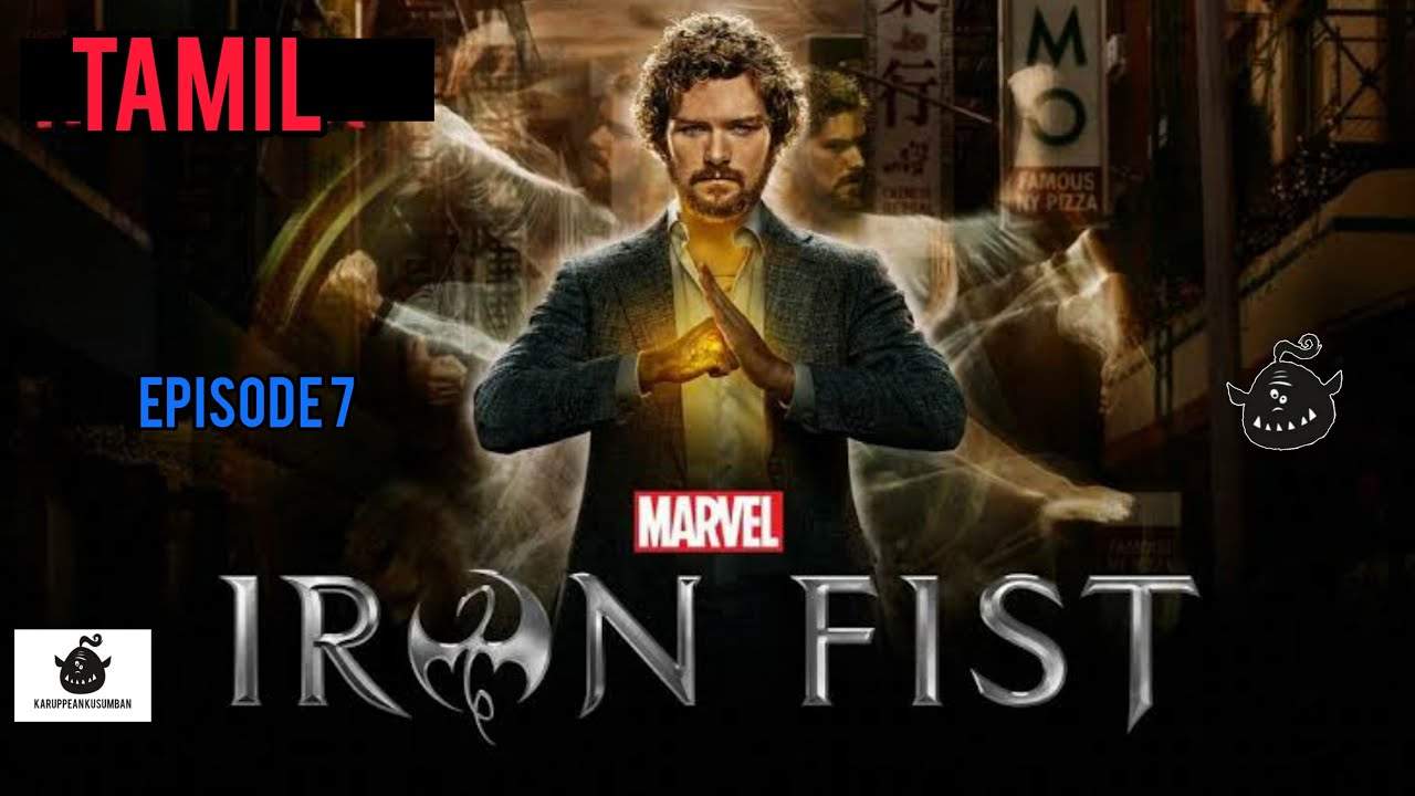 Download The Marvel's Iron Fist season 1 episode 7 explained in tamil   KARUPPEAN KUSUMBAN