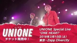#UNIONE 【SOLD OUT】UNIONE初のZeppワンマンライブ! thumbnail