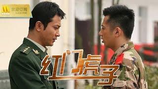 【Chi-Eng SUB Movie】《红门虎子》向人群中逆行的消防员致敬(张欢 / 方世琦 / 刘鹏 主演)