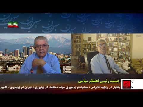 ایران همچنان مرکز جنگ سرد و جوجه فاشیستهای امروز در نگاه حشمت رئیسی
