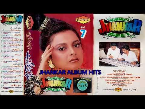 Indian Old Songs SONIC Jhankar Vol 7