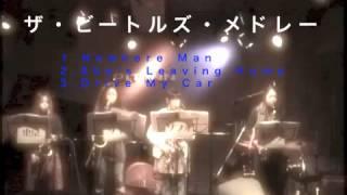 2012年12月8日、新宿ピットインでのライブです。Nowhere Man(ひとりぼっ...
