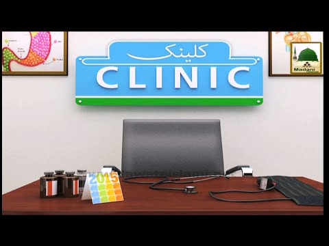 Clinic Ep#7 - Gurday kay Amraz - Kidney