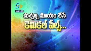Scars and chemical peels.. | Sukhibhava | 30th June 2017 | ETV Andhra Pradesh