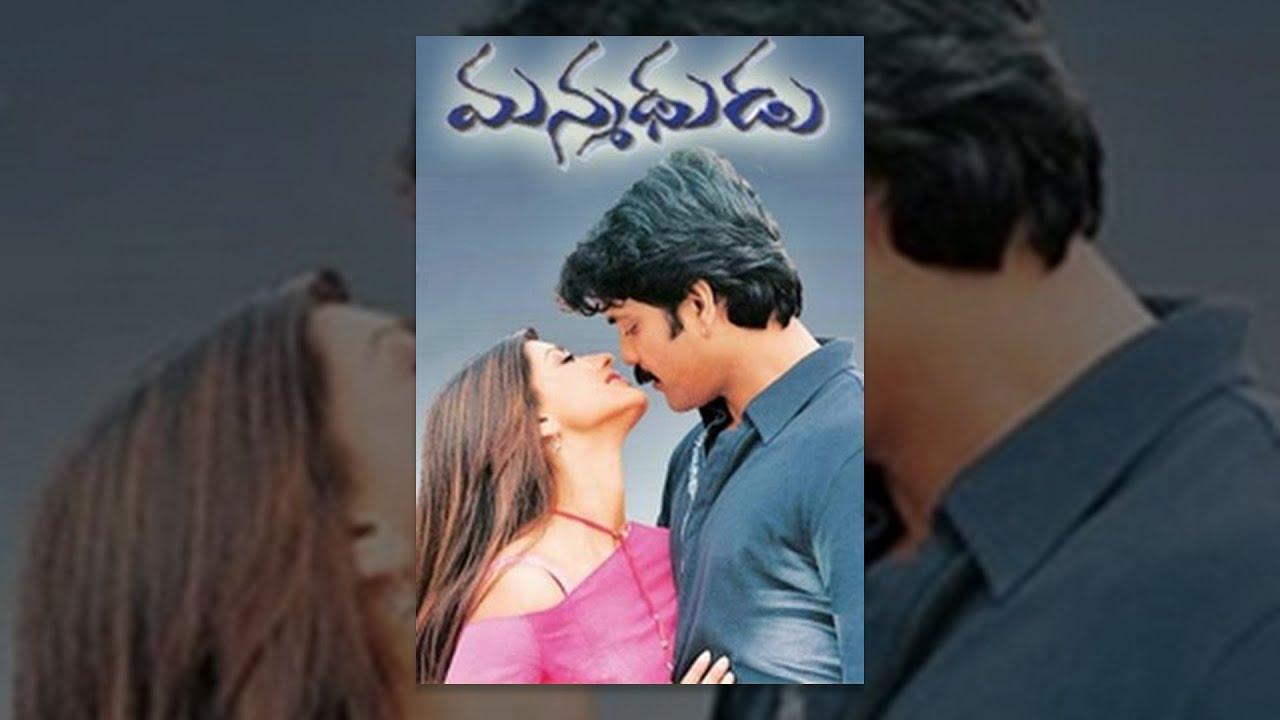 Manmadhudu Telugu Full Movie || Nagarjuna, Sonali Bendre, Anshu