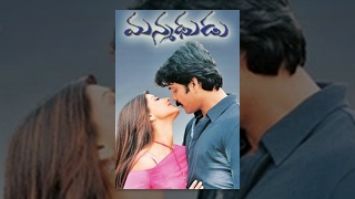 Manmadhudu Telugu Full Movie || Nagarjuna, Sonali Bendre, Anshu