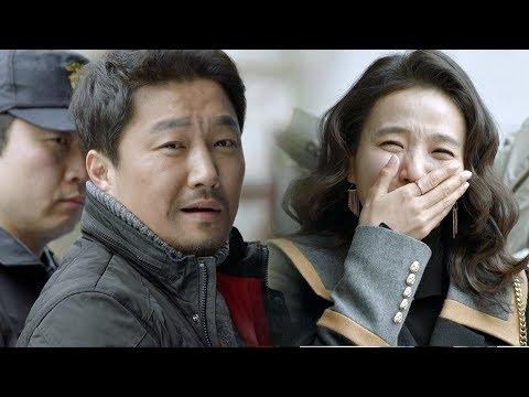 """[자수] 김선아 살해 혐의 자백하는 한재영 """"마음, 편하려고…"""" 품위있는 그녀 20회"""