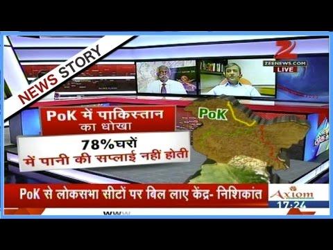 Will Prime Minister Narendra Modi retrieve the PoK issue? Part II