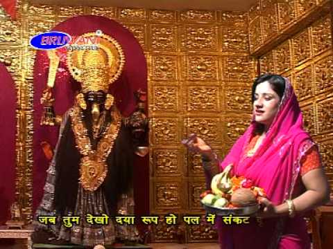 मंगल की सेवा  । Mangal Ki Sewa Sun Meri Deva (Aarti Mahakali)