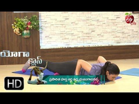 Yoga Class | Prasarita Hastha Artha Padma Bhujaga Asanam | 3rd August 2019 | Full Episode | ETV Life