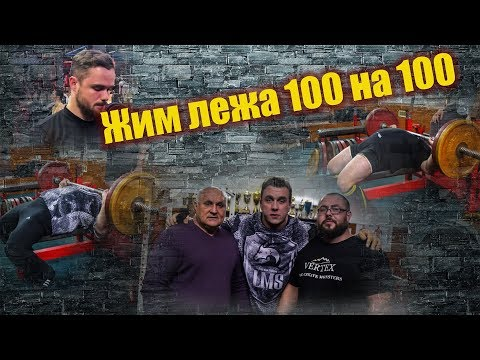 Лифтеры против Игоря Войтенко ЗАРУБА