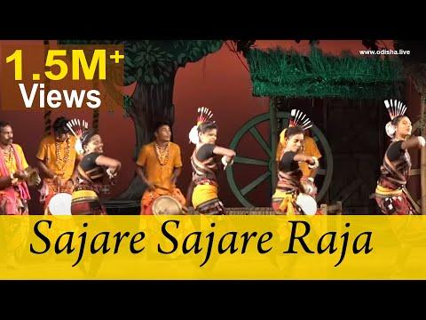 Sambalpuri Song - Sajare Sajare Raja, Dr. Jayashree Dhal (Sur Vibration)